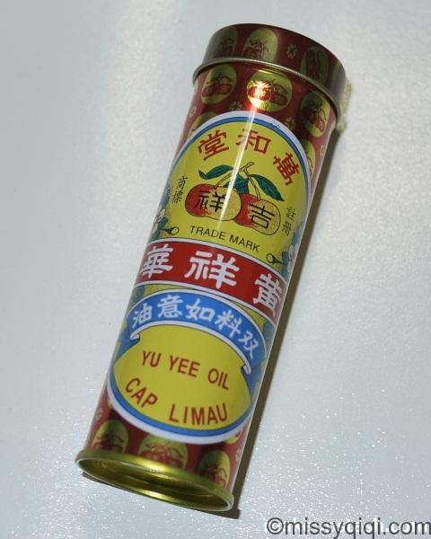 Yu-Yee-Oil